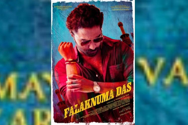 Falaknuma Das not to be a complete remake of Angamaly Diaries