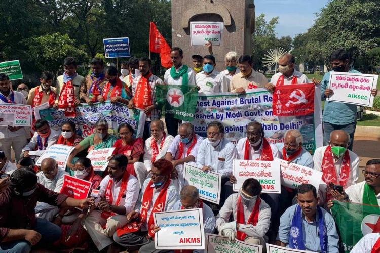Farmers and leaders gathered at Gun Park in Hyderabad to protest Union farm laws