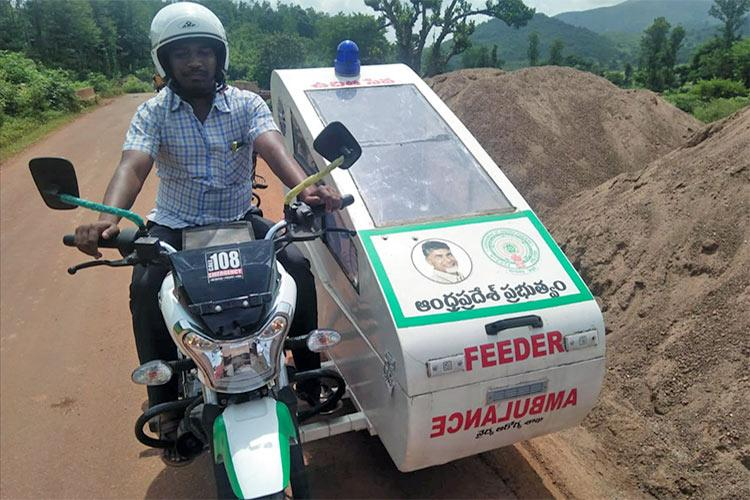 Andhras feeder ambulances are delivering medical services to remote areas