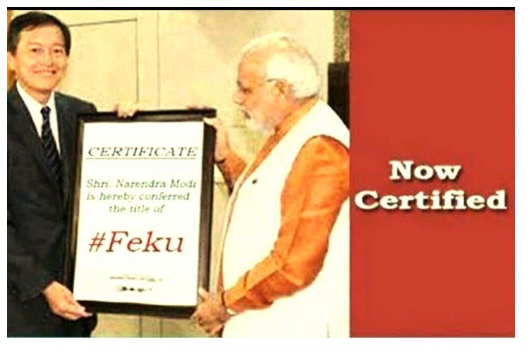 In patriotic Bharat April 1 is all Feku Diwas