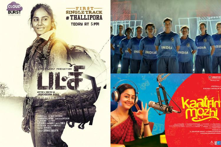 From Kaatrin Mozhi to Kanaa upcoming heroine-centric films in Kollywood