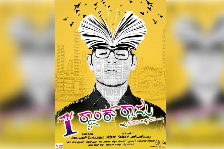 Kannada hit First Rank Raju to be remade in Telugu