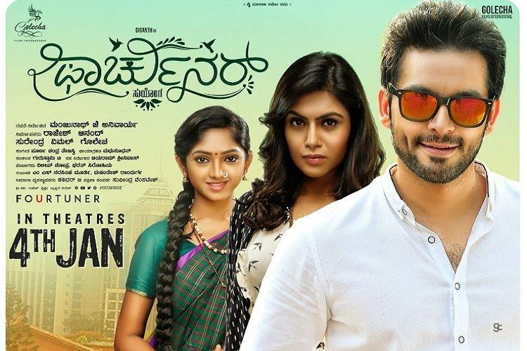 Fortuner' review: Diganth's romcom disappoints | The News Minute