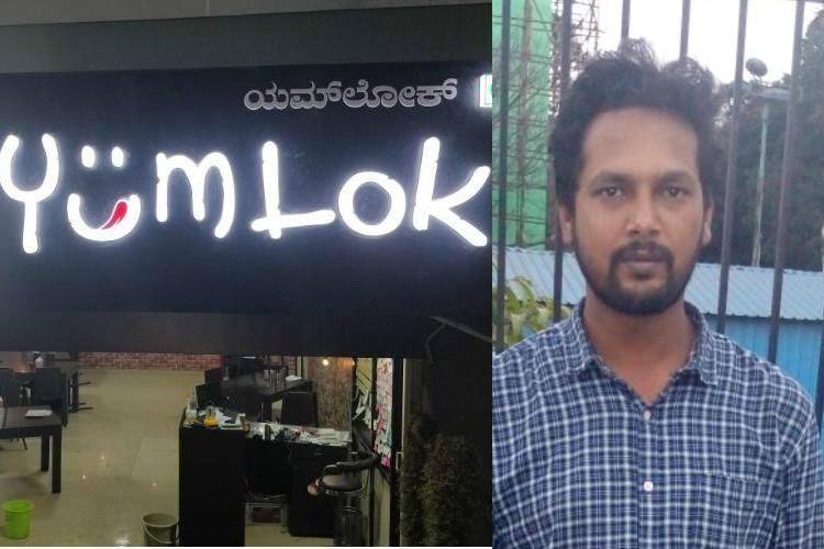 Bengaluru manual scavenging deaths owner of restaurant