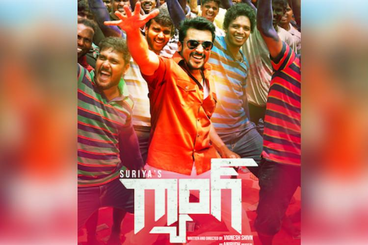 Gang to hit theatres on January 12 makers confirm