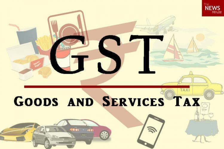 GST frau worth 200 crores was detected