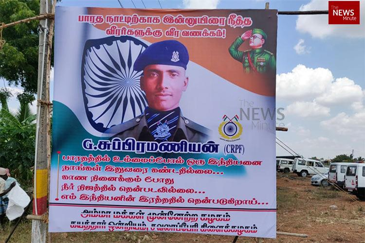 He never spoke of his hardship Family of CRPF jawan who died in Pulwama mourn in TN