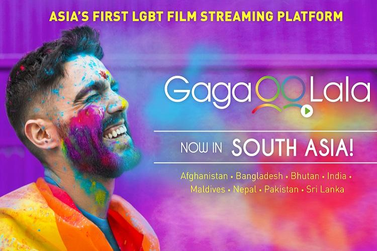 LGBT film streaming platform GagaOOLala launched in India