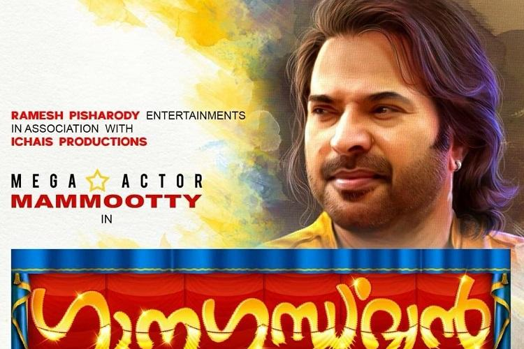 Mammootys next is Ganagandharvan to be directed by Ramesh Pisharody