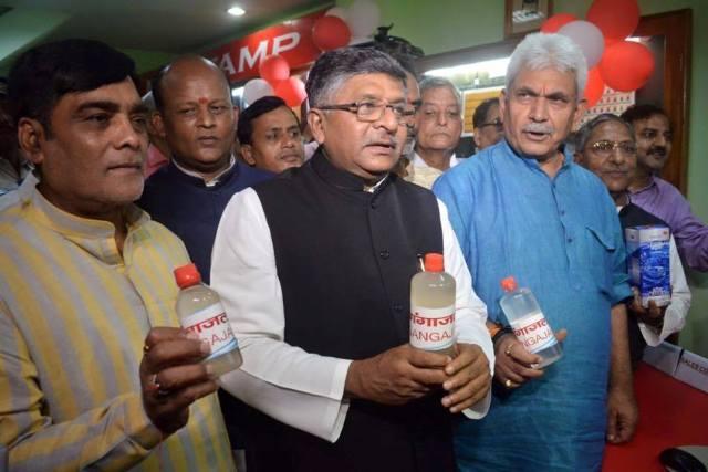 Kolkatas supply of Gangajal at India Post sells out in minutes