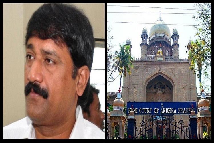 Bank loan case Andhra HRD Minister Ganta Srinivasa Rao gets notice from Hyderabad HC