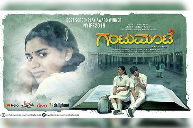 Surprised about exclusion of Gantumoote at BIFFES Director Roopa Rao to TNM