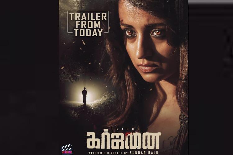 Watch Trisha turns action queen in Garjanai trailer