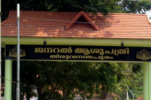 Thiruvananthapuram General Hospital in dire straits as fifty surgeries postponed