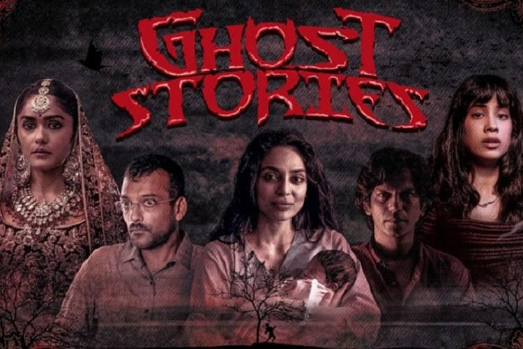 Ghost Stories review Netflix film wont make you scream but is enjoyable in parts