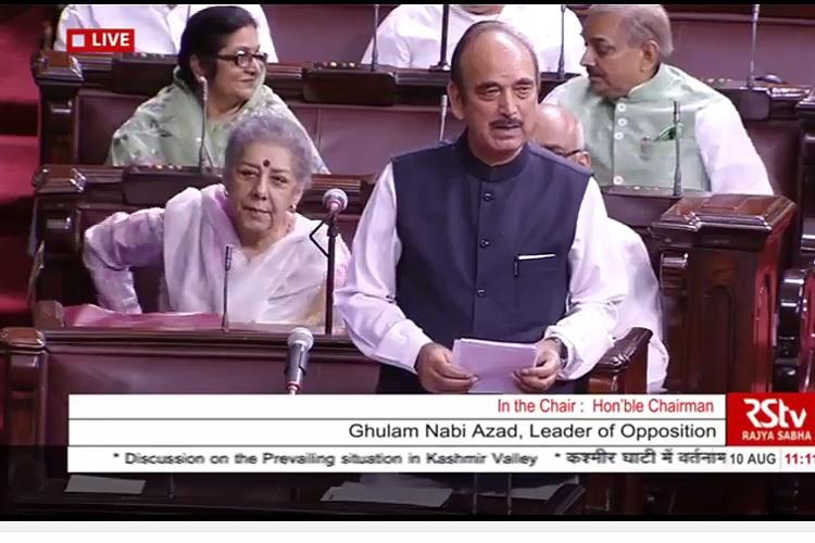 Opposition asks PM to speak on Kashmir unrest in RS instead of Madhya Pradesh