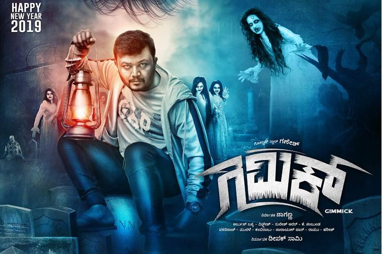 Ganesh to begin new year with horror comedy flick Gimmick
