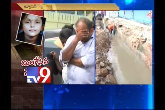 Six-year-old washed away in Vizag after she falls into open drain