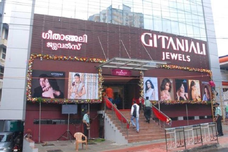 PNB fraud Gitanjali Group VP Vipul Chitalia sent to police custody till March 17
