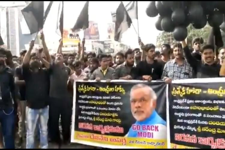 GoBackModi trends on Twitter again TDP protests in Andhra over PM visit
