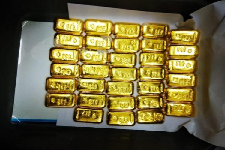 Smuggled gold captured in airport rep image