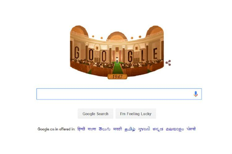 70th I-day Google doodle celebrates Indias tryst with destiny