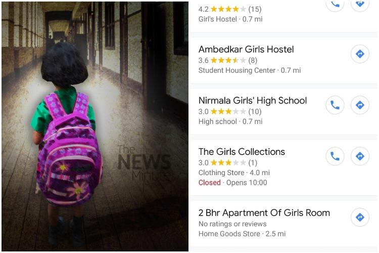 Girls' schools, women's PGs: The shocking results when you Google