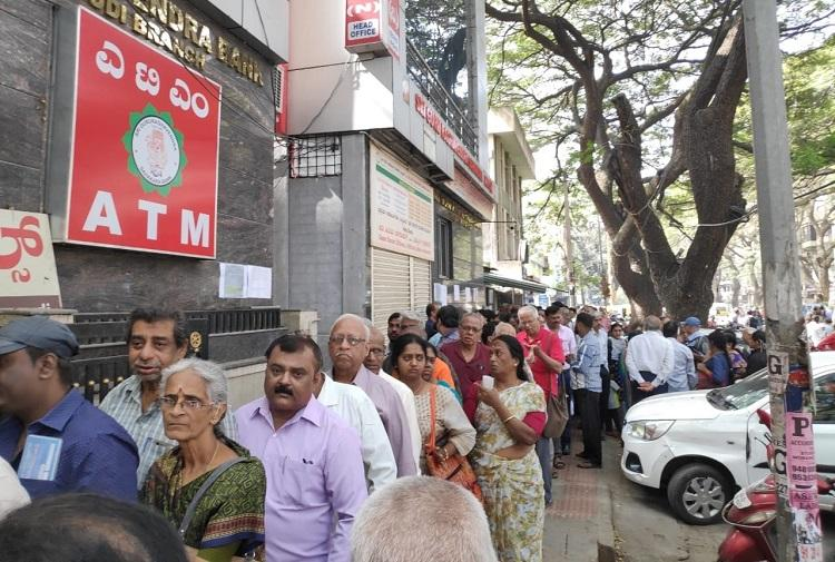 Amid depositor anger Bengaluru co-op bank blames 62 dud loans for crisis