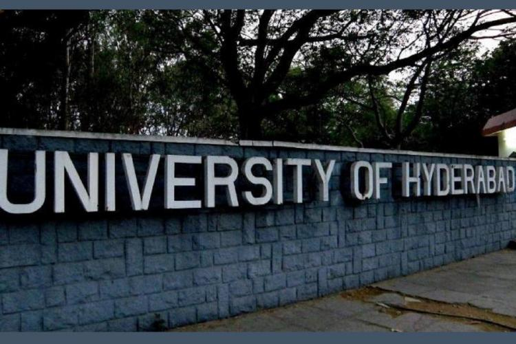 The entrance of the University of Hyderabad