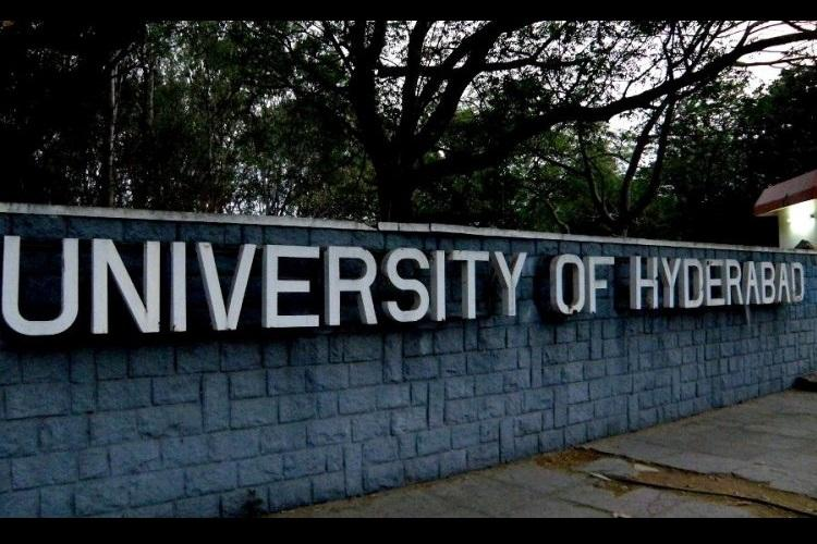 UoH student complains against security for perverted scrutiny of visitors