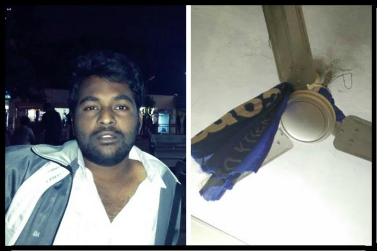 Shockwaves across Hyderabad Central Uni as Dalit student commits suicide students angry
