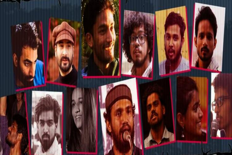 A collage of photographs showing student activists of HCU