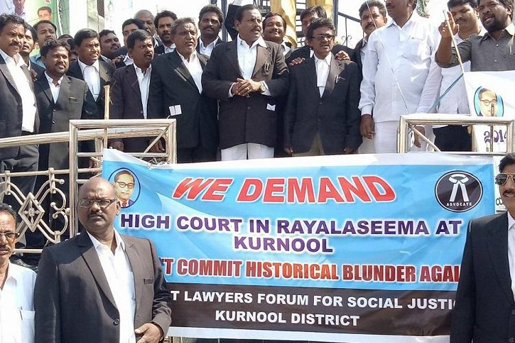 Andhra HC at Amaravati Panel to visit Vijayawada as advocates demand HC at Kurnool