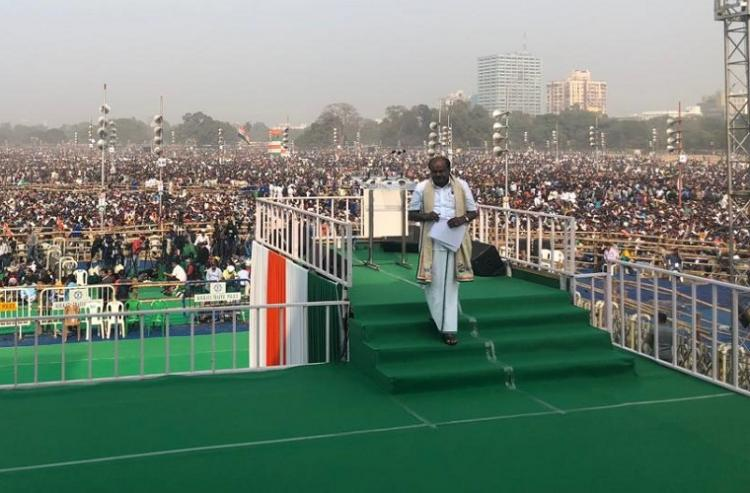 Regional parties can fulfil peoples aspirations HD Kumaraswamy at United India Rally
