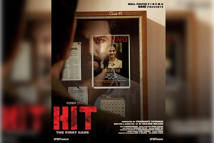 HIT review Vishwak Sen is a force in this taut intense investigative thriller