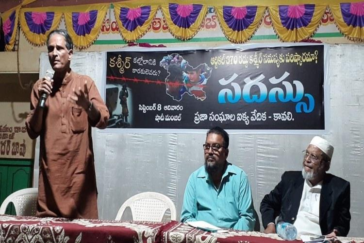 AP police book activists for holding meet against abrogation of Article 370