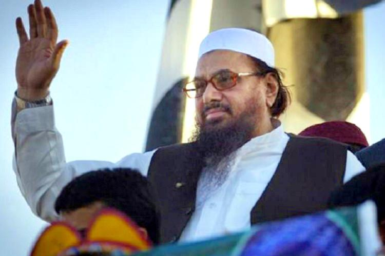 Hafiz Saeeds JuD to enter politics launches new political outfit
