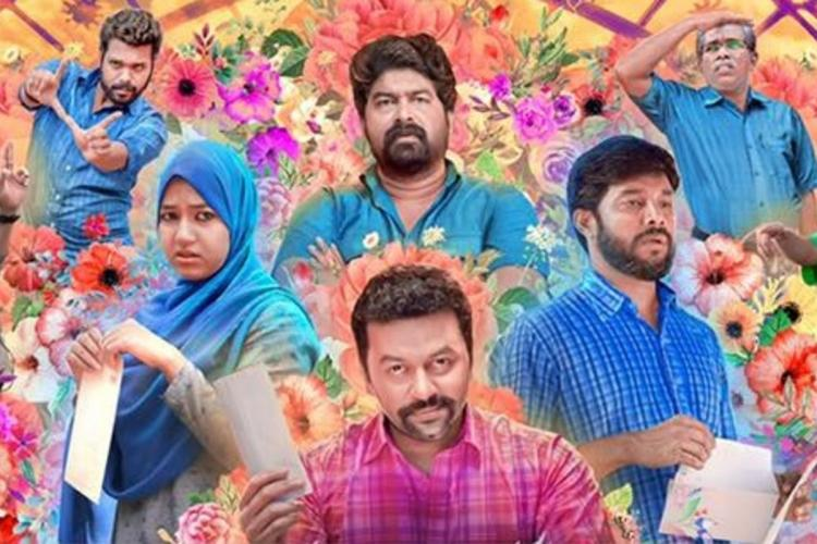 Poster of Halal Love Story Actors like Indrajith Joju and Grace Antony are seen in the poster