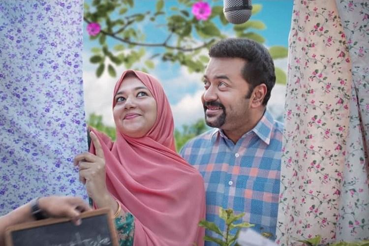 Indrajit and Parvathy as a couple in a movie poster