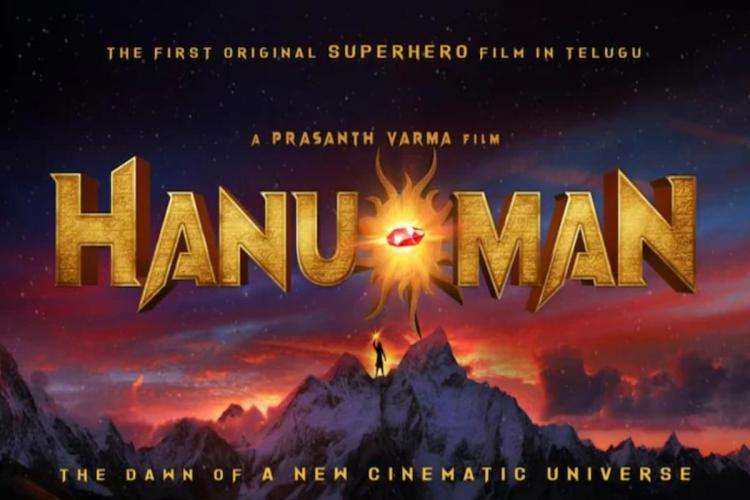 Director Prasanth unveiled the title poster of Hanu-Man which is touted to be Tollywoods first superhero film