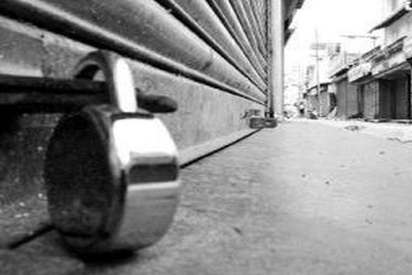 Kathiramangalam protests against ONGC Thousands of shops shut in Thanjavur and Nagapattinam