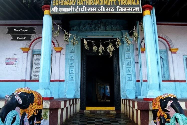 Custodian of Hathiramji mutt at Tirupati sacked by AP govt over alleged irregularities