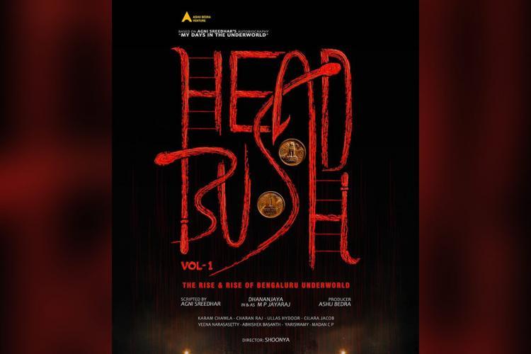 Head Bush movie poster