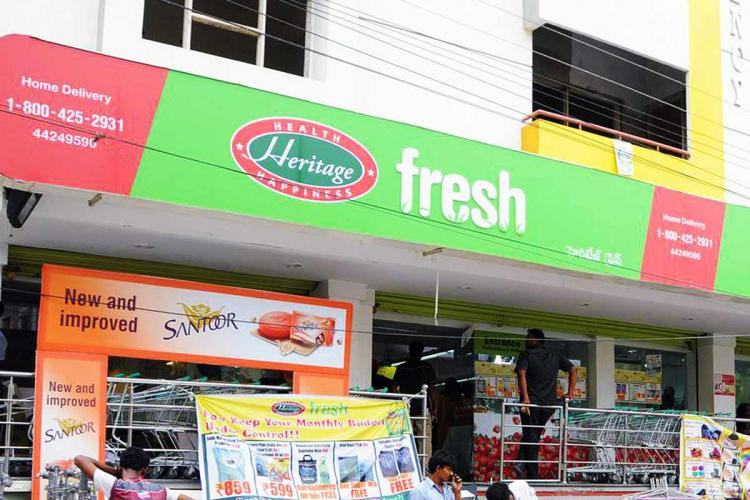 Heritage Foods has sold its entire holding in Future Retail