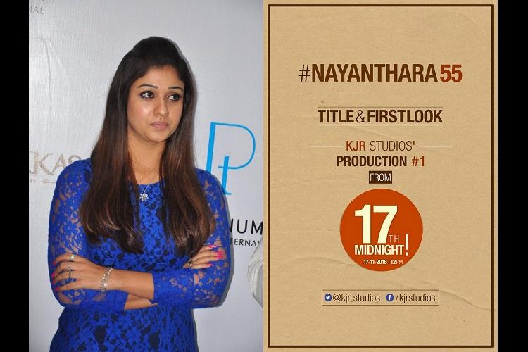Title first look of Nayantharas next on her birthday