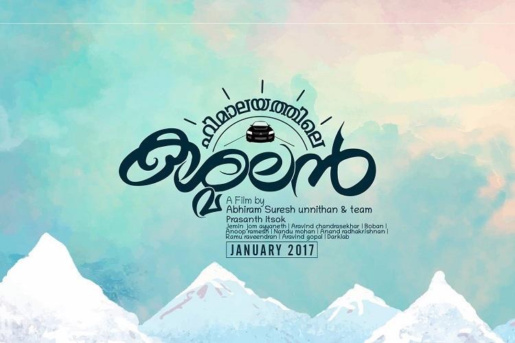 Himalayathile Kashmalan trailer is a hit