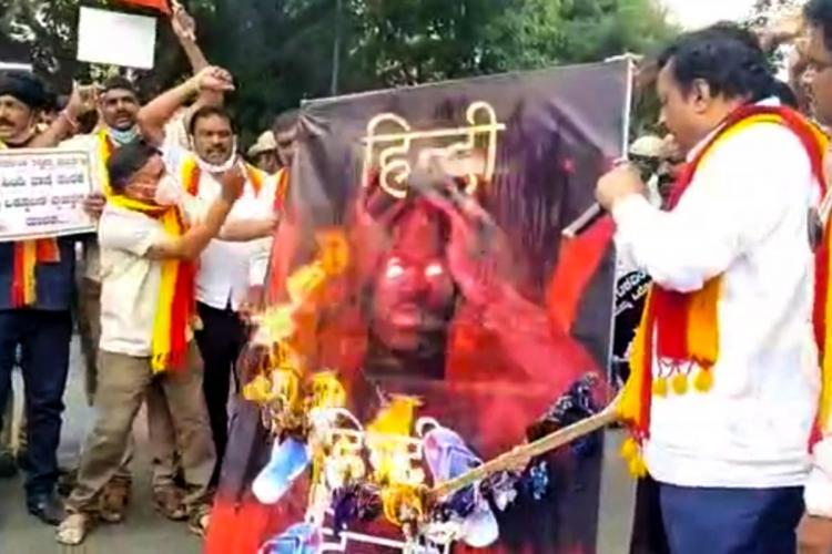 Kannada organisations staging a demonstration at Mysuru Bank circle in Bengaluru.