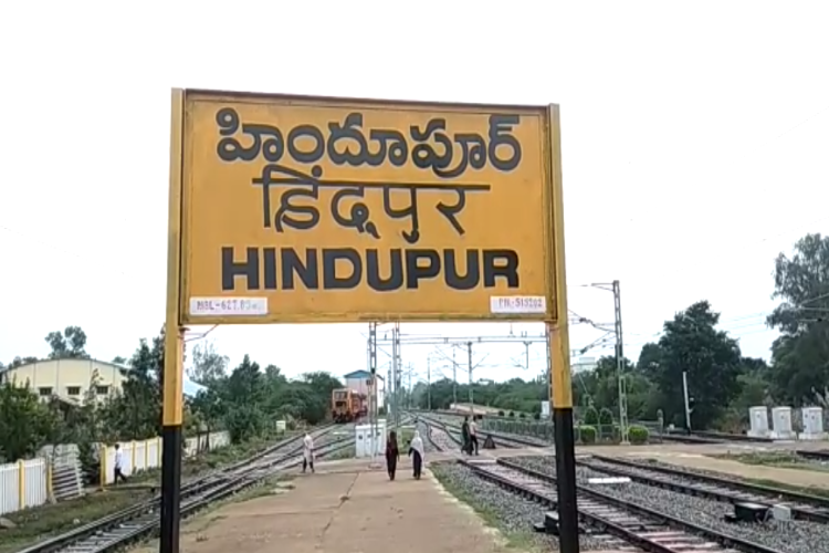 Four Bodies Found On Railway Tracks In Andhra Cops Suspect 2 May