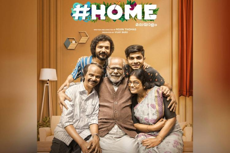 Poster from Malayalam movie #Home