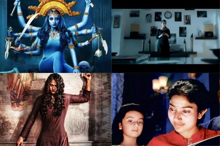 Trishas Mohini and the growing league of horror flicks led by women stars